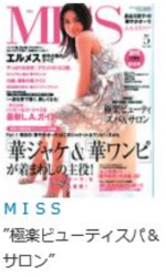 miss26