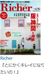 richer-1