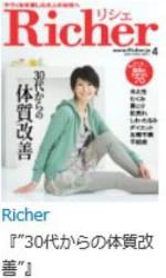 richer9