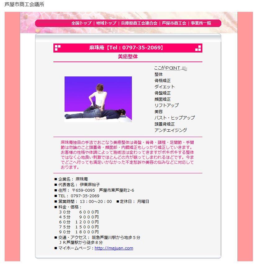 web3-kiji